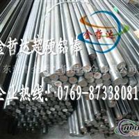 美国进口铝棒 7075T6铝棒厂家