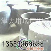 專業生產耐腐蝕化鋁合金坩堝