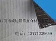 鋁箔夾筋雙面鋁膜夾筋