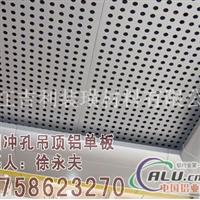 成都铝单板工程图片