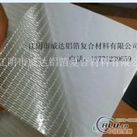 铝箔玻纤布胶带厚度1MM0.5MM