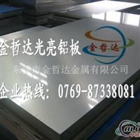 进口2024镜面铝板