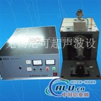 供应电池铝焊接机