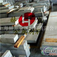 进口6061铝板价格 阳极氧化铝板