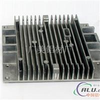 电动散热器