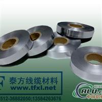 鋁箔|鋁塑復合帶