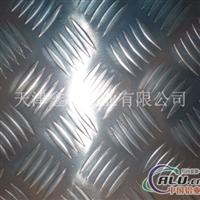 合金铝带.压型铝板