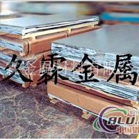进口铝合金 5052铝合金板