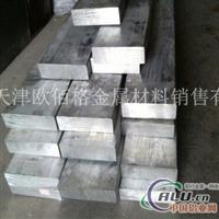 生产2A12铝排特殊规格开模具定做