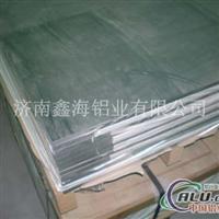 铝板 合金铝板 3003铝板