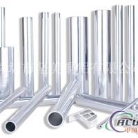 供应2024铝合金管6063精密铝管
