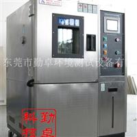 铝制产品高低温检测箱