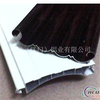 卷闸门铝型材建筑铝型材门窗铝型材铝型材厂家