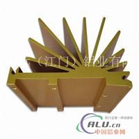 中山散热器散热铝型材 铝材 中远铝业