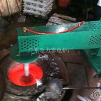 铝液除气机 铝液精炼机 铝水除气机
