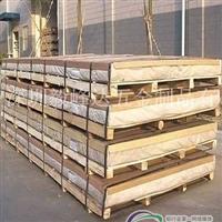 ZK401环保高精密铝管件批发