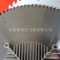 2553.080T 散热器型材锯片