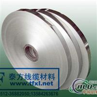 铝箔|铝箔|铝箔麦拉