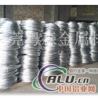 1100高纯铝线 螺铝线