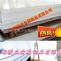 氧化鋁)(5083鋁板)