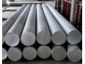 2024合金铝棒 2024铝棒生产厂家