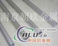 5251铝板力学性能及价格