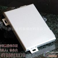 上海铝冲孔板工程价格