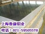 交通標志鋁板【交通標牌鋁板】
