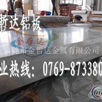 进口6063阳极氧化铝板
