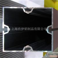 異型建材幕墻鋁制品訂做開模生產