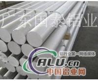 直銷1100導電純鋁棒