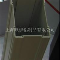 异型金属散热铝壳开模挤压生产