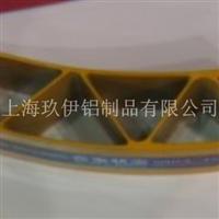 铝合金车轮挤压开模弯管深加工