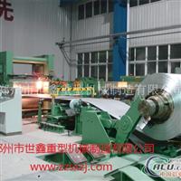 铝板带箔材轧机设备轧机大全厂家