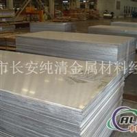 2017铝板 环保2017铝铜合金铝板