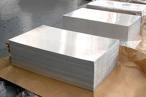 1060铝板 环保1060模具铝板