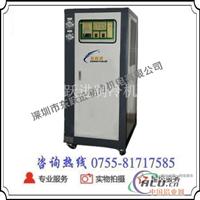 铝氧化30p冷水机