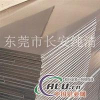 7075铝板 国标7075超声波铝板