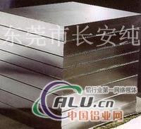 5052铝板 环保5052铝镁合金铝板