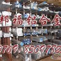 进口铝合金7075 高强度铝合金