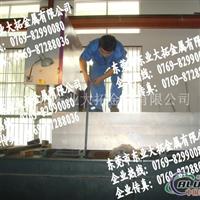 7A04超硬铝板 航空超硬铝板