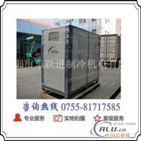 10p冷卻機廠深圳冷卻機直銷