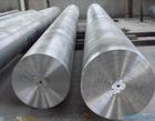 7A52【西南铝供应商】7003西南铝