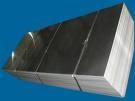 7A04铝板 国标LC3超硬质模具铝板