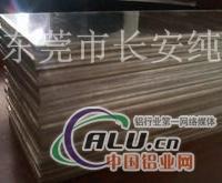 2A12铝板 硬质2A12(LY12)铝板