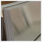 1050镜面铝板 镜面铝板制造简介