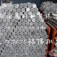 冲压五金2011进口铝棒铝带