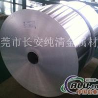 进口8011镜面铝带 环保铝带批发