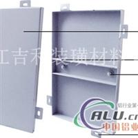 河南氟碳鋁單板產品介紹