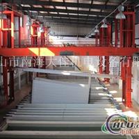 自动铝型材氧化生产线